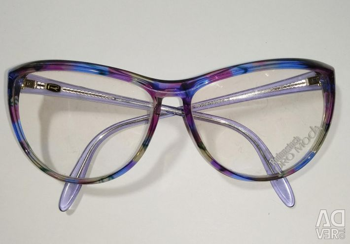 Frame. Glasses. Brand Germany.