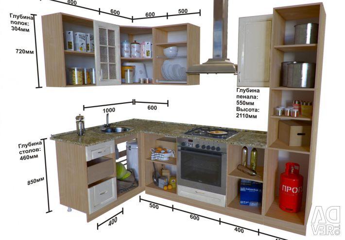 Kitchen angular AURORA 140х250 cm nacre MDF