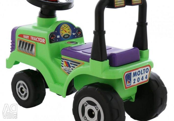 Трактор Митя