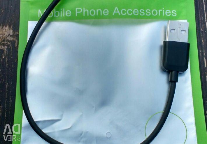 IPhone için YENİ Kablo