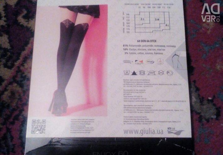 Pantyhose boots