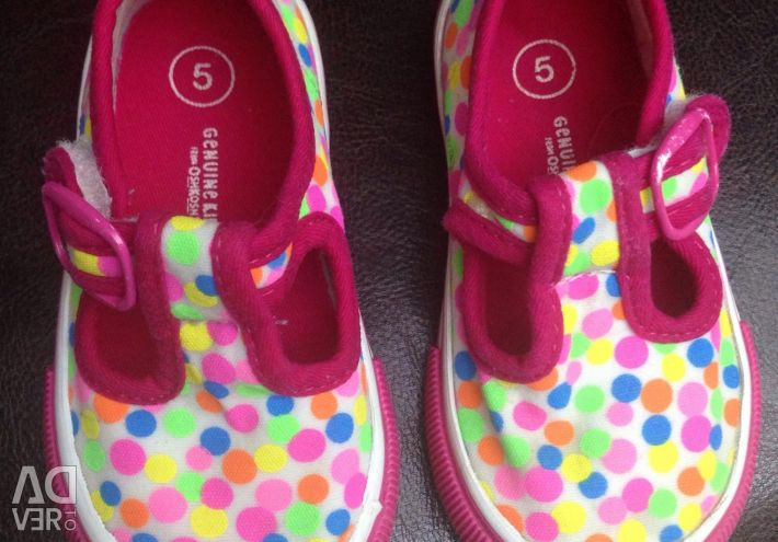 Sneakers 13.5 cm on the insole