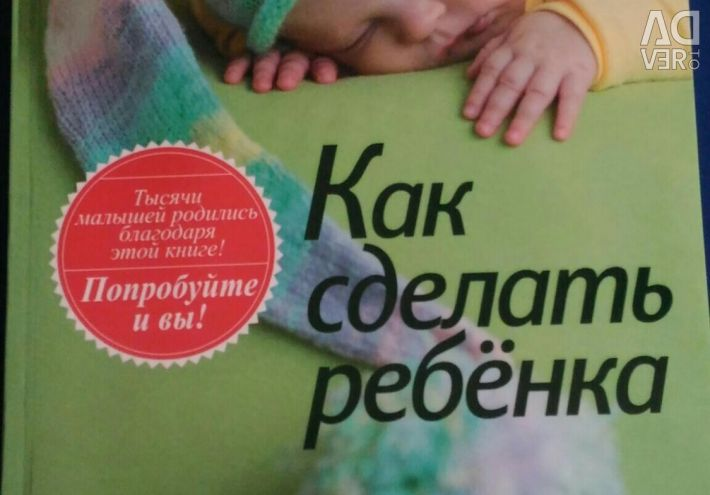 Books for expectant mothers