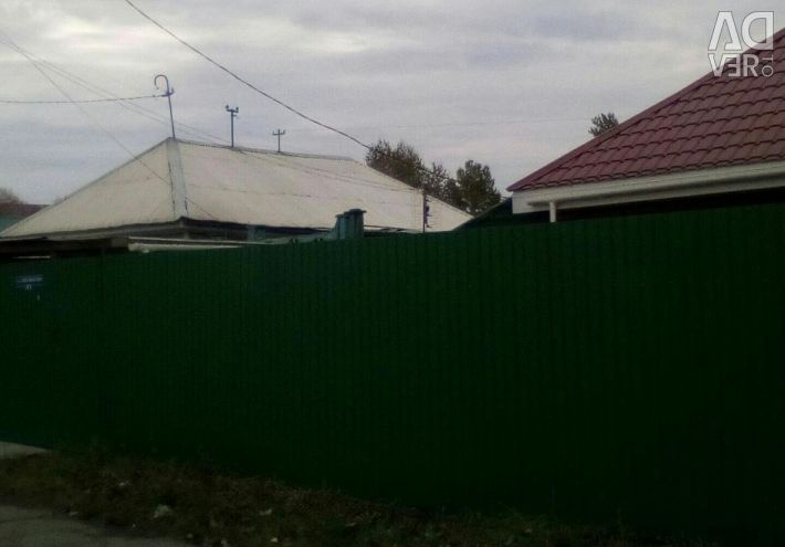 Installation of fences, roofing and facade work