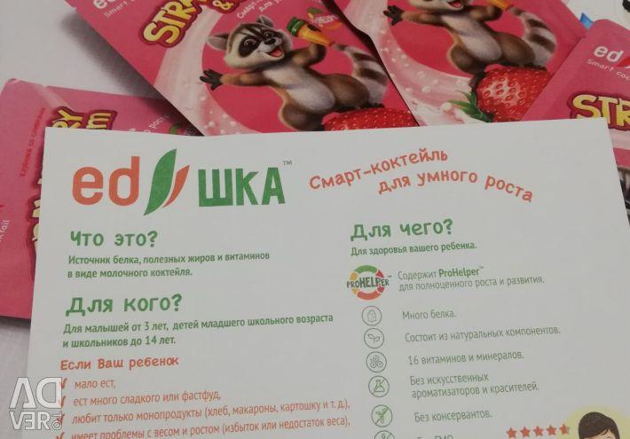 Functional nutrition for children
