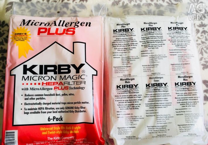 Kirby dust bag and belt