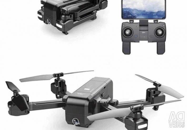 Quadcopter SJRC Z5 GPS 1080p 5G