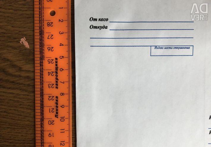 Конверт бумажный