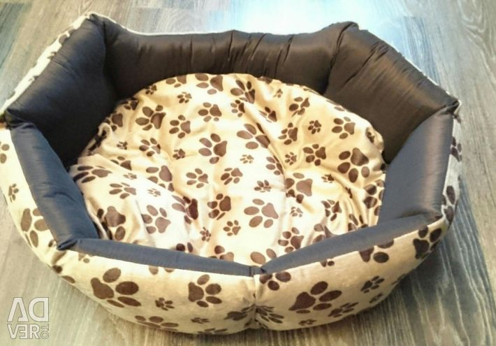 Plank bed for a cat or a small dog.