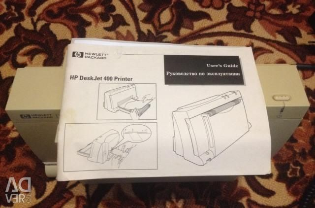HP Deskjet 400 Inkjet Printer
