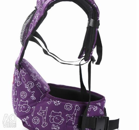 Hipsit Kangaroo purple