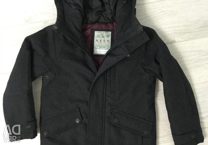 Coat NEXT size.116