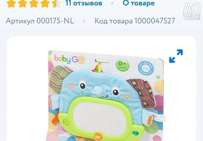 A toy