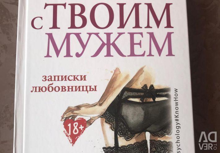 Kitap.