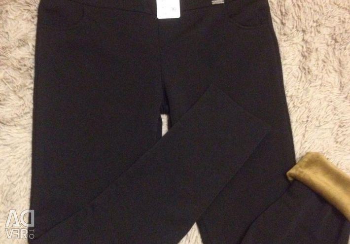 Warm pants (new)