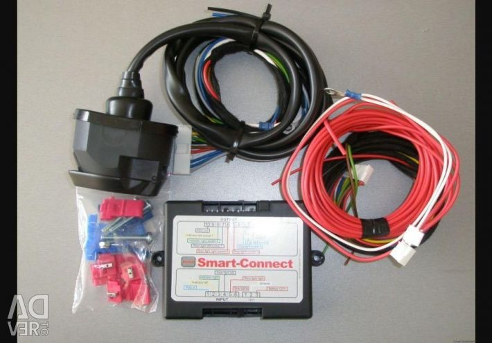 Electrics Smart connection for tow bar