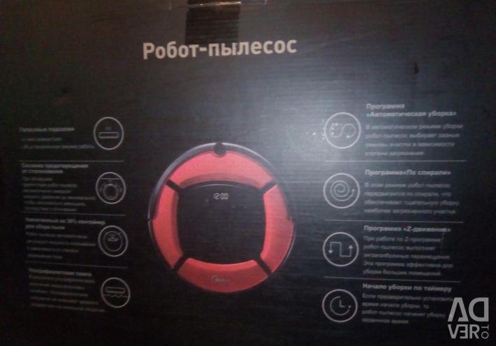 Робот пылесос MIDEA
