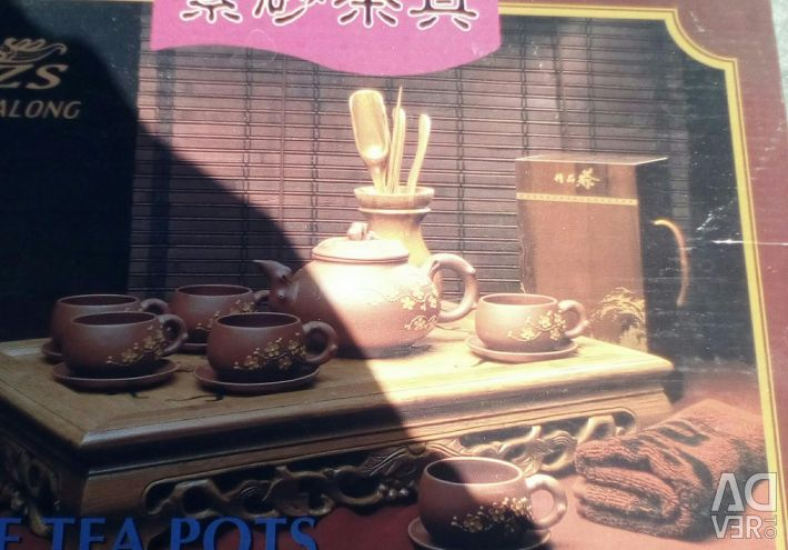 Chinese tea new service.