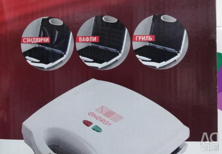 ? Toaster grill 3 in 1