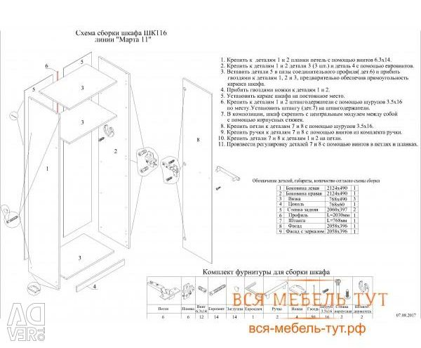 Case two-folding 510 mm
