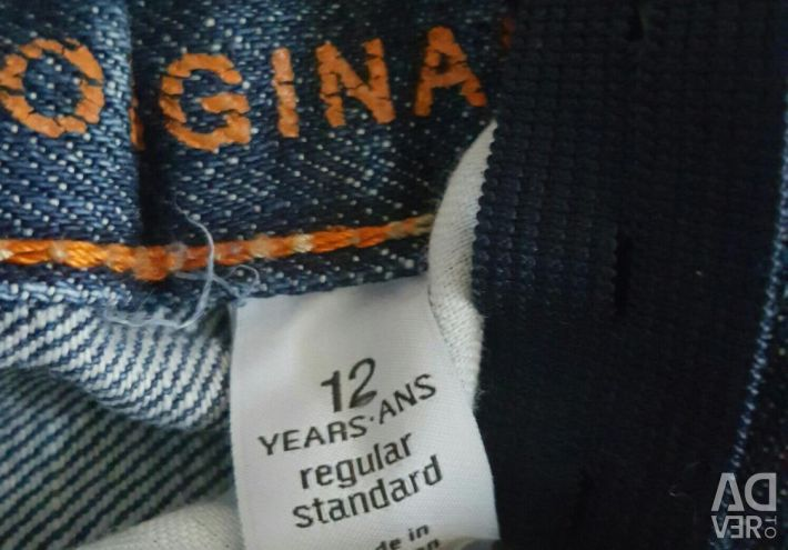 GAP jeans for 12 years