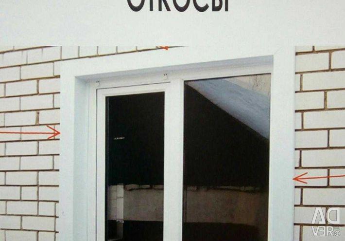 Диагностика Окон и Дверей ПВХ