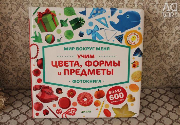 Photobook - Aflați culori, forme și obiecte.