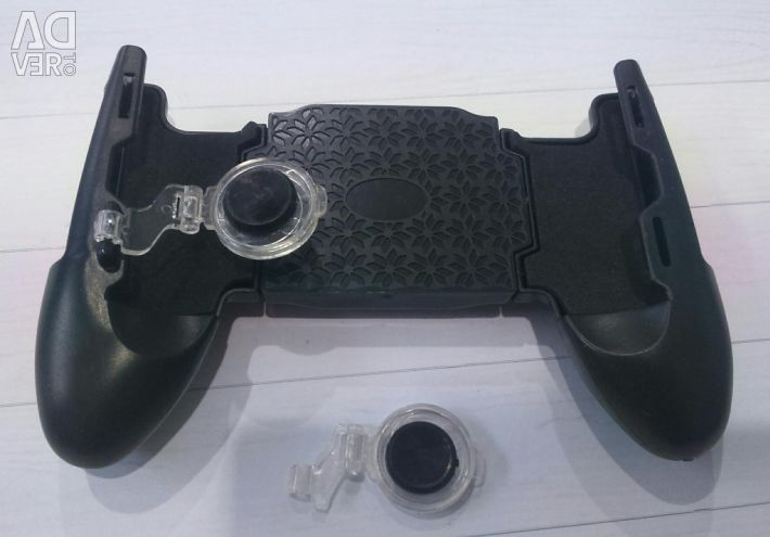 Gamepad for PUBG New Triggers