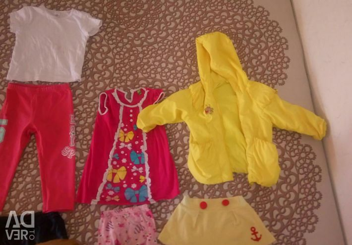 Things for a girl from 1-4 years
