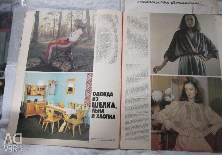 USSR Fashion Magazine 1986