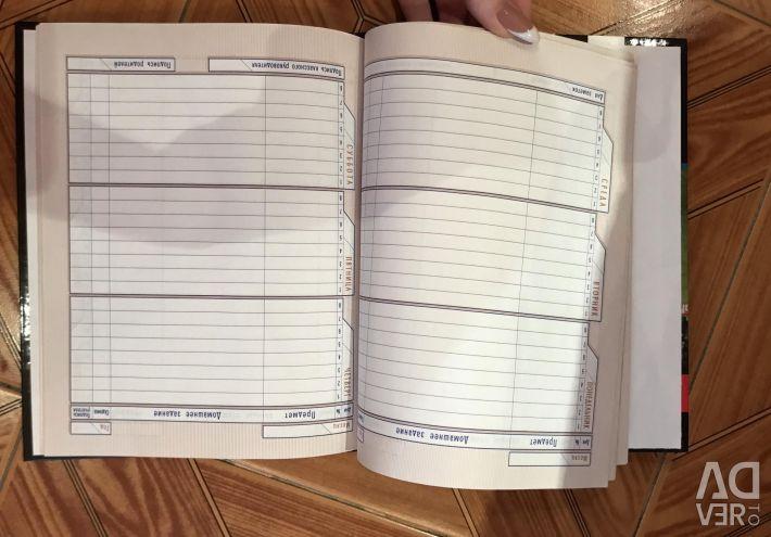 New Diaries