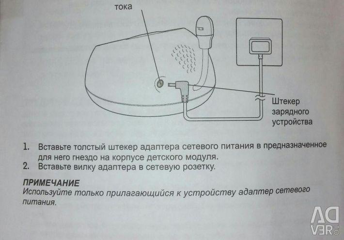 Motorola Baby Monitor MBP161TIMER