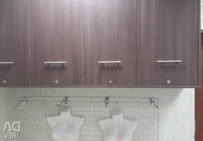 Μετατρέψιμο ντουλάπι