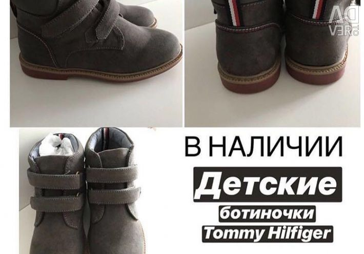 Tommy Hilfiger original shoes