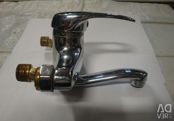 ZERICH Short Spout Mixer - Used