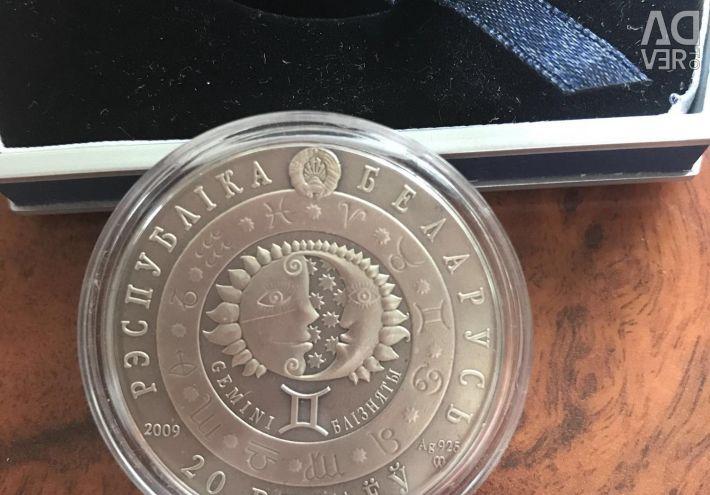 Монета знака Зодиака Близнецы