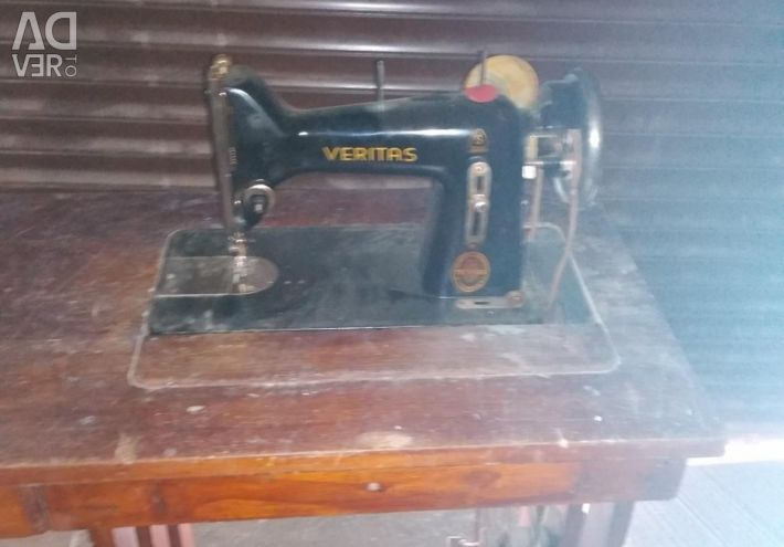 Sell a sewing machine