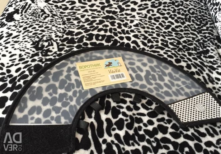 Protective Collar for cat or dog