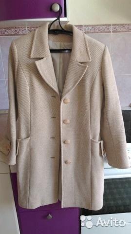 Demi-season coat
