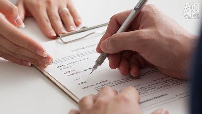 Ofertă de împrumut între persoane private grave.