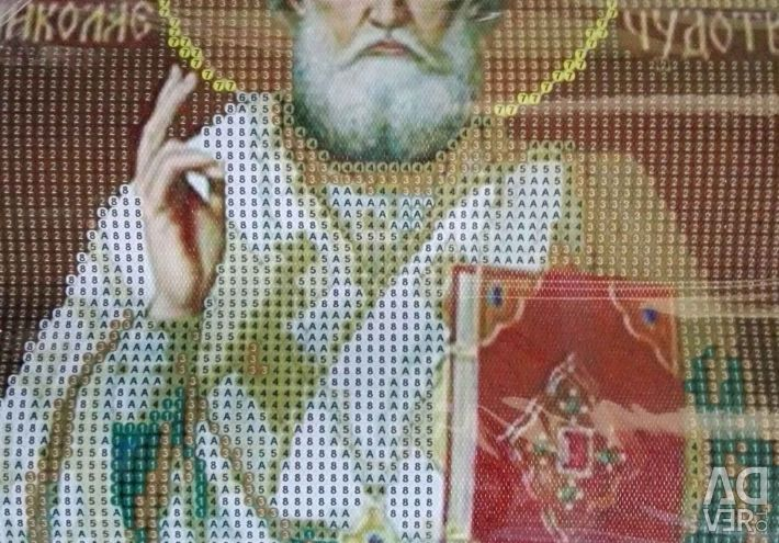 Набор 24х34 см Алмазная мозаика вышивка