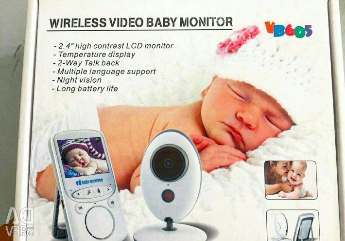 Baby Monitor Baby Monitor