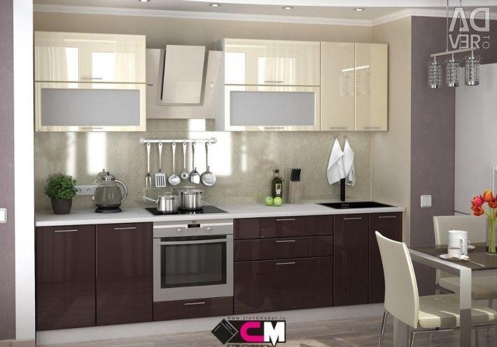 Kitchen Xenia 2.8m. MDF
