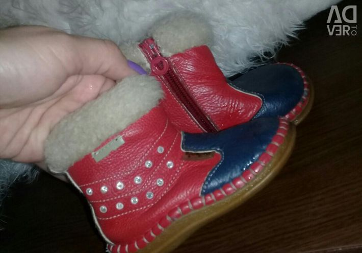 Children's boots! Give free