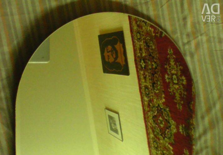 Υψηλός καθρέπτης δαπέδου 150x50 εκ.
