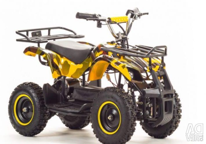 Kids Electro ATVs