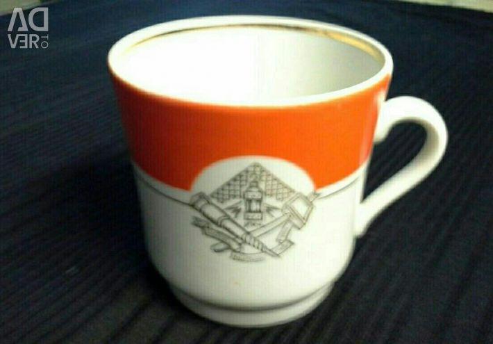 Mining mug USSR 1946.
