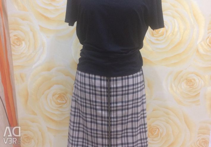 Skirt with zip and lining