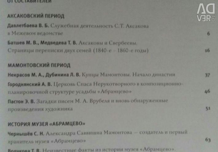 Abramtsevo, Rusya'nın tarihi ve kültüründe
