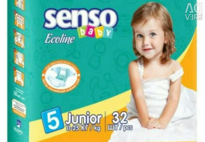 Diapers SENSO BABY SALE